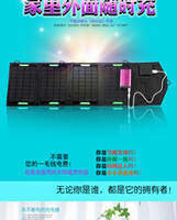 Wholesale Portable folding w charger solar power panel charger panel solar charger mobile power notebook solar panel
