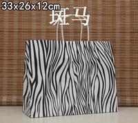 Cheap Big size zebra paper bag, 33X26X12CM, Kraft gift bag with handle,Wholesale price (AS-0055)