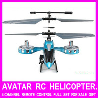 Cheap Big Sale Best Price Quality 22.5cm Avatar 4ch Remote Control RC Helicopter Ar Drone Electronic Toys For KidsBaby quad copter 450