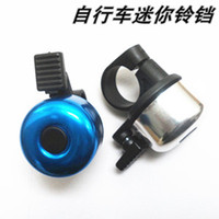 Cheap Metal Ring Handlebar Bell Sound for Bike Bicycle Black tinkler 7 color Freeshipping
