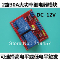 Cheap FREE SHIPPING 2PCS LOT High power 2 12v relay module 30a home appliances relay module