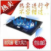 Cheap Radiator laptop cooling pad cooling base 14 15.6 computer rack plate mount fan Free shipping
