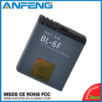 Cheap 1200mAh BL-6F BL 6F High Quality Battery for Nokia N78 N79 N95 8GB Mobile Phone