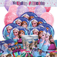 Wholesale Christmas Birthday party supplies furnished and decorated dress suit frozen ice princess romance
