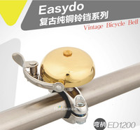 Cheap Mini Cycling Metal Ring Handlebar Bell Horn Loud Sound Alarm Bike Aluminum bike rings 50pcs