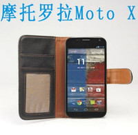 Cheap Litchi grain Wallet Leather Case ID Credit Card Holder Stand Flip Case Cover For MOTO X