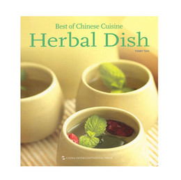 Wholesale Book Books Chinese And English Languages Best of Chinese Cuisine Herbal Dish Pages Herbalcuisine New Paper Recipe Book In English