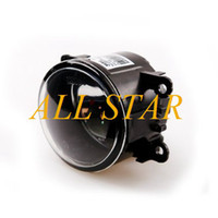 Wholesale Brand New12V W external fog lights for Dongfeng Peugeot Ford Focus Fiesta Chevrolet and normal automobile car DSF