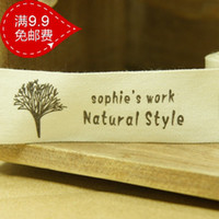 Wholesale Diy printed label handmade ribbon zakka cotton material sewing machine series