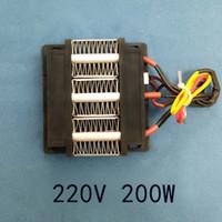 ceramic ceramic heater - PTC ceramic air heater W V row mini Insulated egg incubator