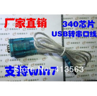 Wholesale The HL HL340 USB serial port COM USB to RS232 USB pin serial port line support Windows