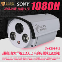 Cheap SONY HD 800 line of security surveillance camera IR waterproof camera over 1080 lines 1200 lines
