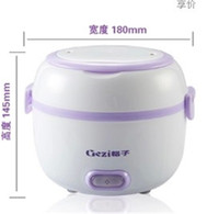 rice cooker - Electric cooker Mini electric warm heated lunch box Rice Cooker car electric intelligent mini rice cooker