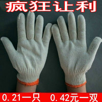 Wholesale 2014New Thread cotton gloves labor insurance gloves work glove export products