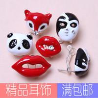 dollar store - Korea drip earrings jewelry animal fox lips upscale boxed ear clip dollar store supply E16