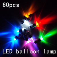 Cheap Ballon and Lantern balloon led lamp Best party & decorative lights purple balloon led