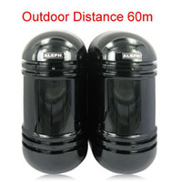 Wholesale 2 Beams Infrared Detector with M Outdoor Distance MS ACA_405