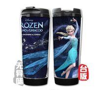 starbucks - 2014 frozen travel cups Frozen Starbucks Cup Water Cups portable cup