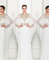 abaya - Arabic Dubai ABAYA KAFTAN white New Zuhair Murad Muslim Dress Poet Long Sleeve With Beaded Chiffon Evening Dresses formal