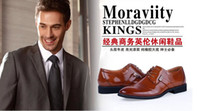 Men Oxfords Spring and Fall high-end Genuine leather shoe, Men dress shoe,British business leather shoes,oxford shoes for men,free shipping