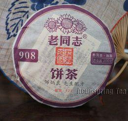 Wholesale Haiwan Old Comrade Ripe cake grams Pu erh Tea Famous Brand Pu er Good quality Tea A2PC159