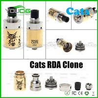 Cheap cats mod atomizer Best cats atomizer mod