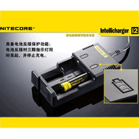 Wholesale Nitecore I2 Charger Universal for AA Battery E Cigarette in Intellicharger Rechargeable With US UK EU AU PLUG