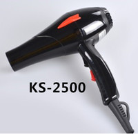 Wholesale 2014 New W HZ V Hair Dryer Five Gears Adjustable Low Noise Household Professional Secador Blow Dryers
