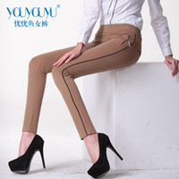 Polyester Independent real shot chart K13665 Youyou fish outer wear pants 2014 summer new women thin white leggings stretch pants feet large size thin section