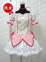 Wholesale Hot Sale Japan Anime Puella Magi Madoka Magica Cosplay Costumes Kaname Madoka Cosplay Costumes XC