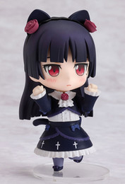 Wholesale Ore No Imouto My Little Sister Can t Be This Cute Kuroneko Nendoroid PVC Action Figure Model