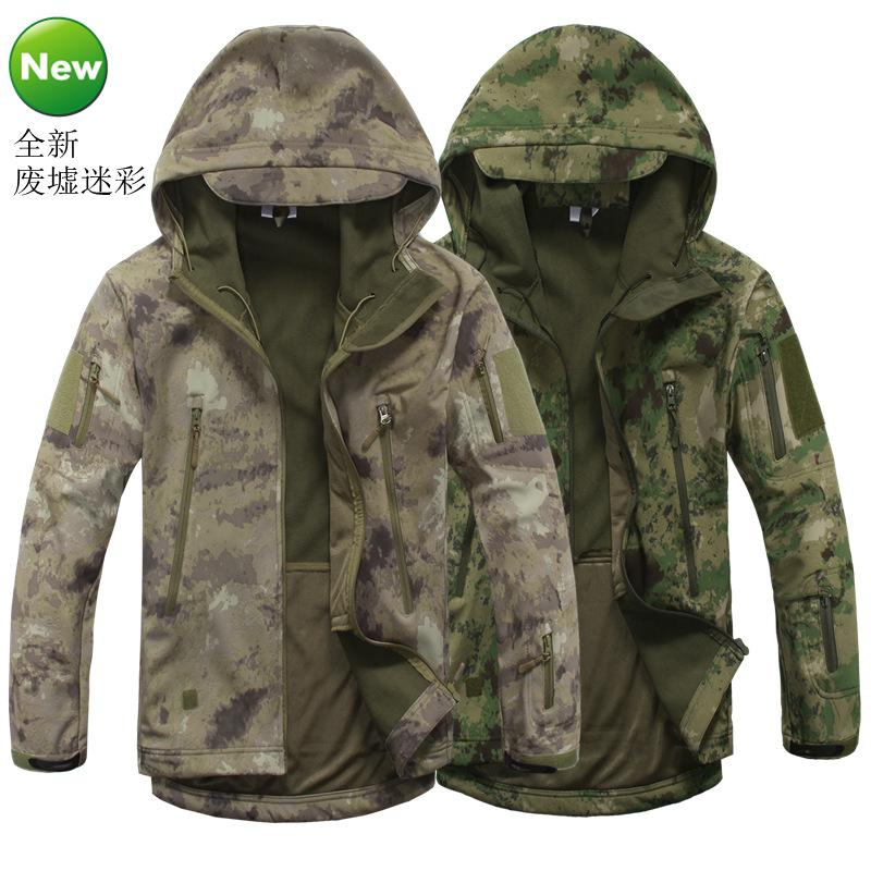Best Army Camouflage Soft Shell Outdoor Jacket Men Tad Shark Green ...