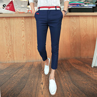 Wholesale Sir7 summer influx of men Korean men s pantyhose new casual pants Slim pants feet pants pants received