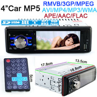 MP4/MP5 Players Mp3,Mp4,WMA Black 4 Inch TFT 12V Digital Car MP5 Player MP4 MP3 Player with USB SD FM Radio with Remote Control GQC27