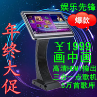 Wholesale HD three machine touch screen family home ktv karaoke machines G hard disk jukebox karaoke ok