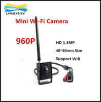 Wholesale SPY Camera H Series x40mm Mini Size Megapixel P World Smallest Pinhole Wifi IP Camera New CCTV Cameras