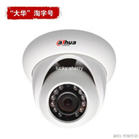 Wholesale Dahua DH IPC HDW2105 P HD network cameras infrared m no POE