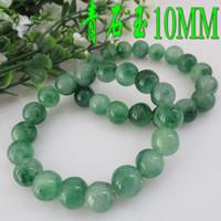 Wholesale Bluestone factory jade bead bracelet MM18 pieces of jade bracelets bluestone ore feed