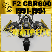 Comression Mold For Honda CBR600 F2 Motoegg ABS Fairing For Honda CBR600F2 CBR 600 F2 1991 1992 1993 1994 91 92 93 94 Bodywork Black Gold Flames H21M05+5 Free Gifts