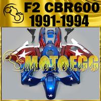 Comression Mold For Honda CBR600 F2 Motoegg ABS Fairing For Honda CBR600F2 CBR 600 F2 1991 1992 1993 1994 91 92 93 94 Bodywork Red Blue White Stars H21M12+5 Free Gifts