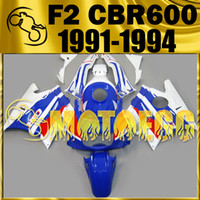 Comression Mold For Honda CBR600 F2 Motoegg ABS Fairing For Honda CBR600F2 CBR 600 F2 1991 1992 1993 1994 91 92 93 94 Bodywork Red Blue White H21M13+5 Free Gifts