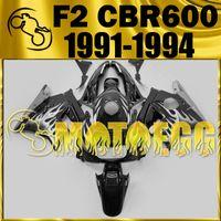 Comression Mold For Honda CBR600 F2 Motoegg ABS Fairing For Honda CBR600F2 CBR 600 F2 1991 1992 1993 1994 91 92 93 94 Bodywork Black Grey Flames H21M20+5 Free Gifts