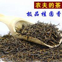 al por mayor té longan-Top longan té negro, sabor de paulownia oro negro premium