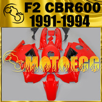 Comression Mold For Honda CBR600 F2 Motoegg ABS Fairing For Honda CBR600F2 CBR 600 F2 1991 1992 1993 1994 91 92 93 94 Bodywork All Red H21M22+5 Free Gifts