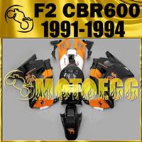 Comression Mold For Honda CBR600 F2 Motoegg ABS Fairing For Honda CBR600F2 CBR 600 F2 1991 1992 1993 1994 91 92 93 94 Bodywork Orange White Black H21M27+5 Free Gifts