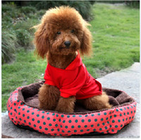 Wholesale 5pcs Hot sales NEW Colorful Leopard print Pet Cat and Dog bed products for dog beds SIZE M L
