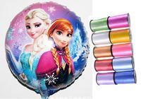 Wholesale 8 off cm SALE Helium balloon Birthday decoration Children s toys FROZEN ANNA ELSA Free gift ribbon CM DROP SHIPPING GX