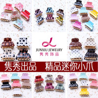 Wholesale Yiwu jewelry Korean version of the high end hair accessories hairpin Acrylic Polka Dot Dot mini gripper dollar store D32