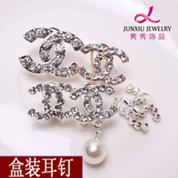 Cheap Korean fashion earrings diamond earrings small fragrant double c crystal jewelry wholesale upscale boxed mix E27
