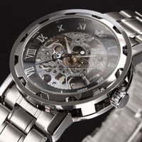 Wholesale Luxury Mens Transparent Steampunk Relojes Skeleton Mechanical Hand Wind Men Casual Stainless Full Steel Fashion Watch PMW220